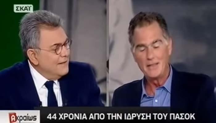 Νίκος Παπανδρέου: Πριν τις εκλογές ο ΣΥΡΙΖΑ μάς ζήτησε τους λόγους του Ανδρέα