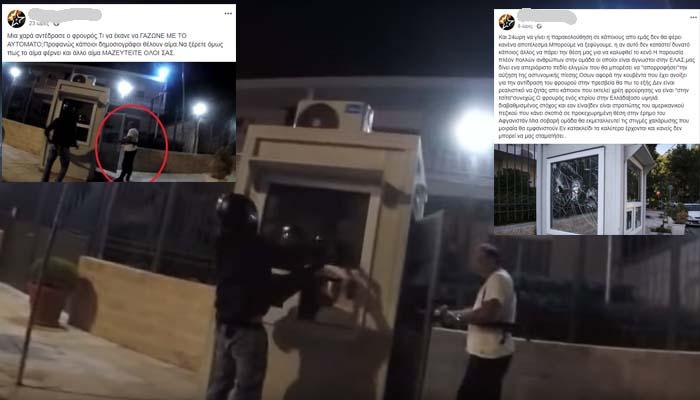 Επίθεση του Ρουβίκωνα στην πρεσβεία του Ιράν: Δυσμενείς μεταθέσεις για διοικητή και το φρουρό [Βίντεο]