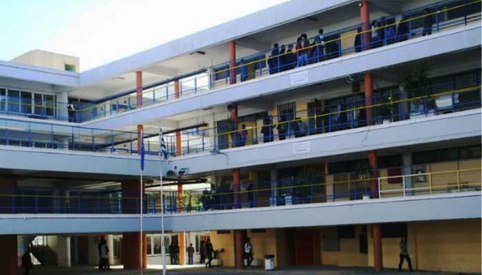 Κλειστά όλα τα σχολεία της Αττικής αύριο λόγω έντονων καιρικών φαινομένων