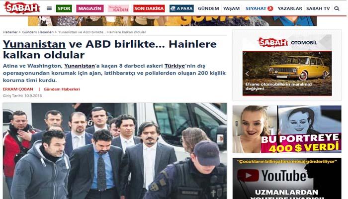 Τουρκία: «Βρήκαμε τους 8 προδότες» γράφει η Sabah για τους 8 Τούρκους στρατιωτικούς