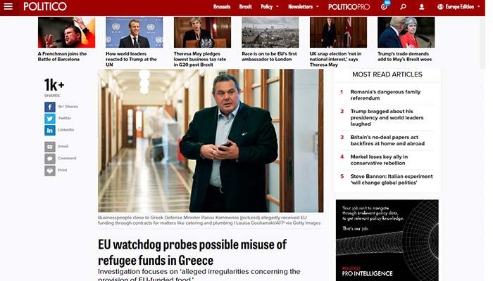 Ρolitico: Η ΕΕ ερευνά για κακοδιαχείριση κονδυλίων για τους πρόσφυγες στην Ελλάδα