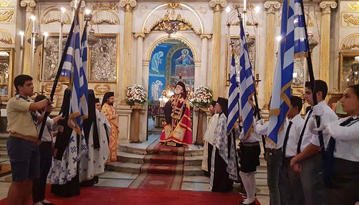 Πατριάρχης Αλεξάνδρειας κατά τον εορτασμό του ΟΧΙ αναφέρθηκε και στο brain drain, λέγοντας ότι η Ελλάδα περιμένει να γυρίσουν πίσω τα παιδιά της