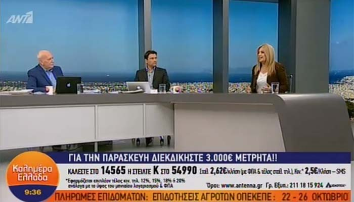 Φώφη Γεννηματά: Δεν αποκλείεται συμμετοχή μας σε κυβέρνηση συνεργασίας με ΝΔ και ΣΥΡΙΖΑ