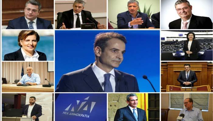 Οι επιλογές της ΝΔ γι τις Περιφέρειες της Ελλάδος