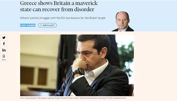 Financial Times: Ο Τσίπρας από «Λένιν του Αιγαίου» έγινε εκλεκτός του ευρωπαϊκού κατεστημένου