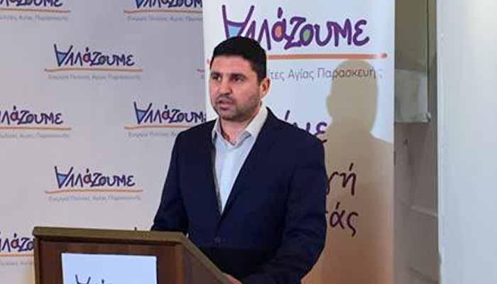 Αγία Παρασκευή: Γιάννης Μυλωνάκης- Όταν η προχειρότητα της διοίκησης οδηγεί στην παραβίαση του νόμου