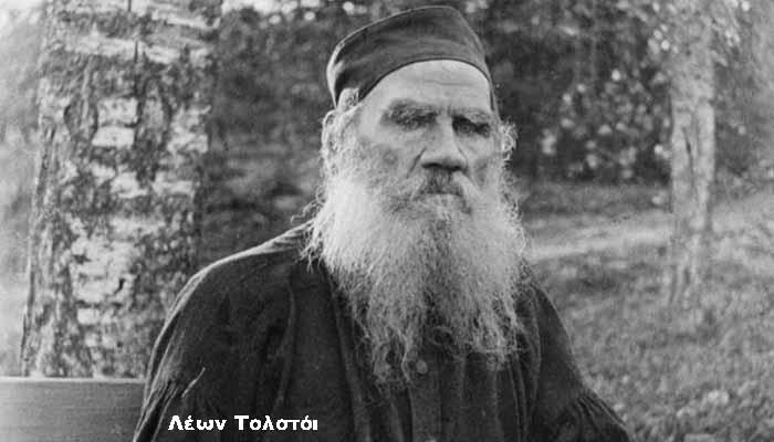 Στην Καρδαμύλη Μεσσηνίας κηδεύτηκε ο εγγονός του Λέοντα Τολστόι
