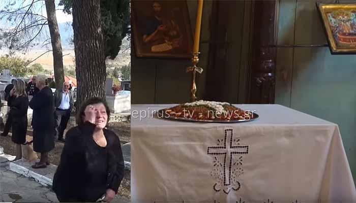 «Μου το έφαγαν το παιδί μου οι αλήτες»: Σπαραγμός της μάνας του άταφου Κωνσταντίνου Κατσίφα στην επιμνημόσυνη δέηση