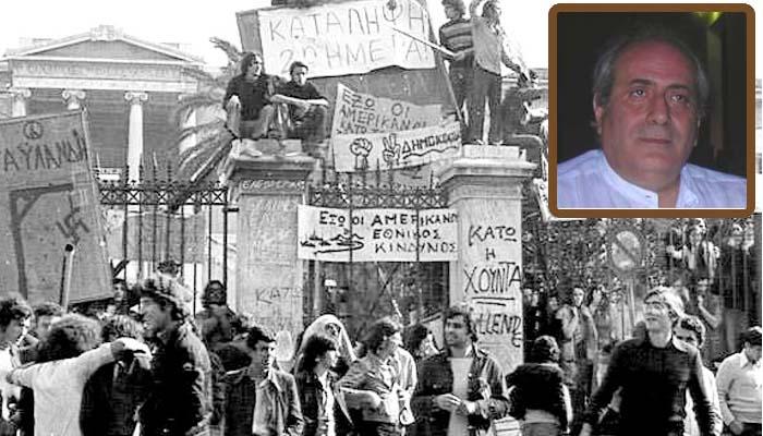 Νικήτας Κάλφας: Η Εξέγερση του Πολυτεχνείου και το τέλος της Μεταπολίτευσης