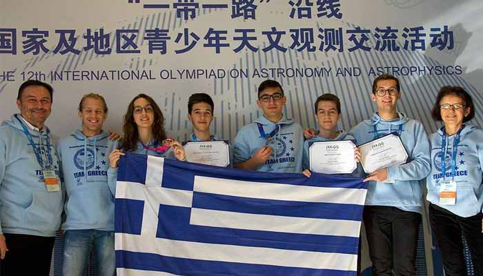 Δύο χάλκινα μετάλλια και τρεις Εύφημες Μνείες για έλληνες μαθητές στην Ολυμπιάδα Αστρονομίας – Αστροφυσικής στο Πεκίνο
