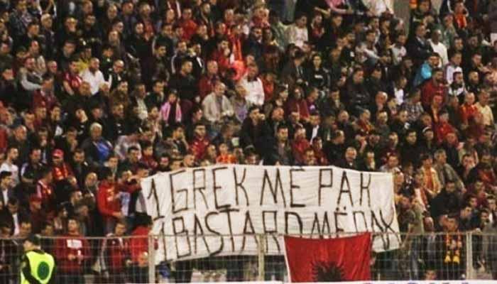 Οπαδοί Παρτίζαν Βελιγραδίου: «Κωνσταντίνος Κατσίφας, Ελλάς ή θάνατος»