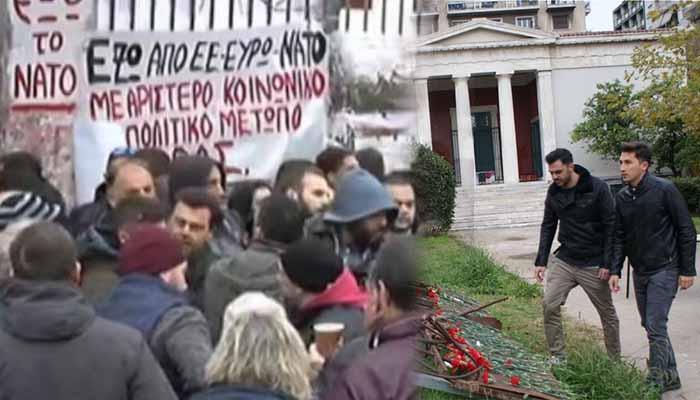 Πολυτεχνείο: Προπηλάκισαν βουλευτές του ΣΥΡΙΖΑ