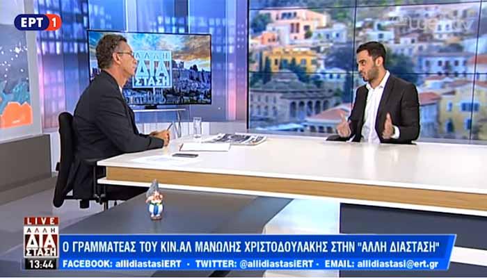 Μανώλης Χριστοδουλάκης: H δικαιοσύνη δεν είναι τυφλή, είναι μονόφθαλμη