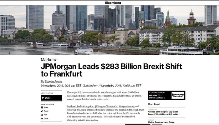 Bloomberg: Η JPMorgan διώχνει από το Λονδίνο 283 δισεκατομμύρια δολάρια και τα στέλνει στη Φραγκφούρτη