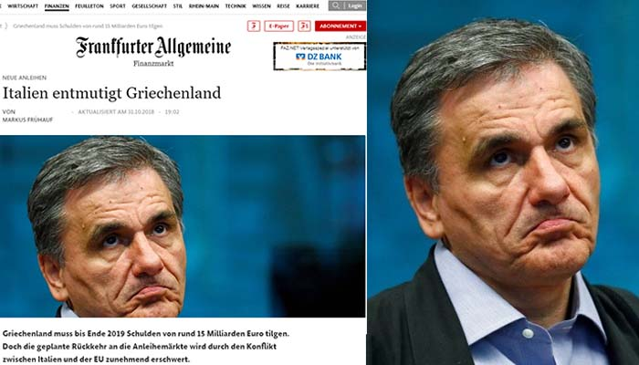 Frankfurter Allgemeine Zeitung: Αμφίβολο αν η Ελλάδα θα τα καταφέρει χωρίς νέα χρηματοδοτική στήριξη