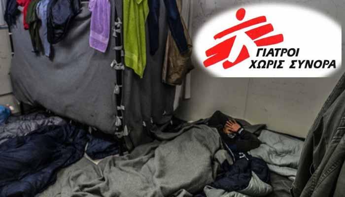 Έβρος: Αυτό το μέρος είναι η αιτία που θέλω να αυτοκτονήσω - Μαρτυρίαασυνόδευτου ανήλικου, 16 ετών, από τη Δαμασκό της Συρίας