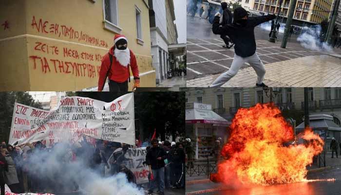 Επεισόδια στην πορεία για τον Γρηγορόπουλο στην Αθήνα