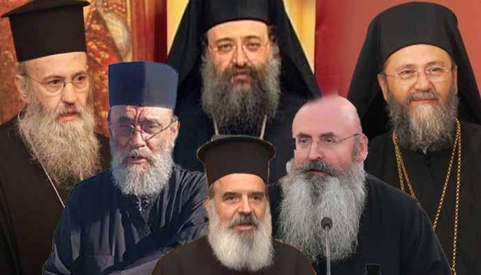 Η σύνθεση της επιτροπής της Εκκλησίας που θα «διαπραγματευτεί» με την κυβέρνηση για τη Συμφωνία Τσίπρα-Ιερώνυμου