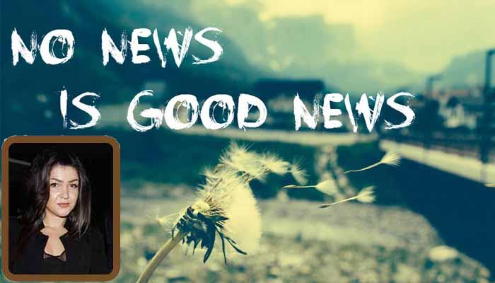 Μαρία Γ. Μισέντου*: No News Is Good News.