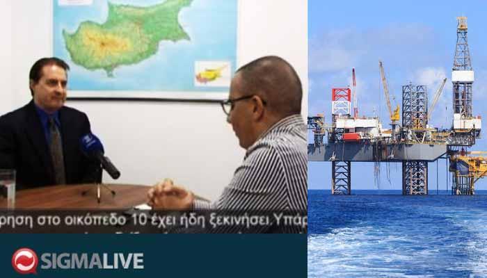 SigmaLive: H ExxonMobil δεν λαμβάνει υπόψη τις τις τούρκικες προκλήσεις στην Κύπρο
