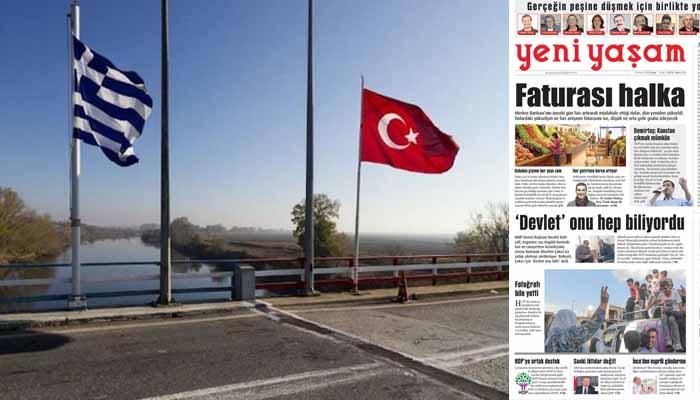 Έβρος: Τούρκος δημοσιογράφος πέρασε τα σύνορα και ζητά πολιτικό άσυλο