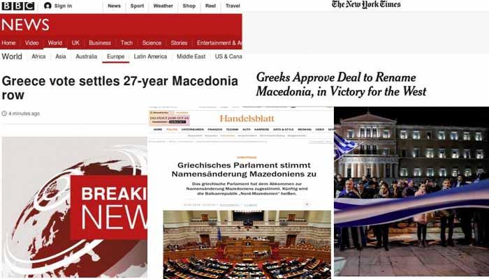 Έτσι υποδέχτηκαν τα Δυτικά ΜΜΕ το «Ναι» στη Συμφωνία των Πρεσπών