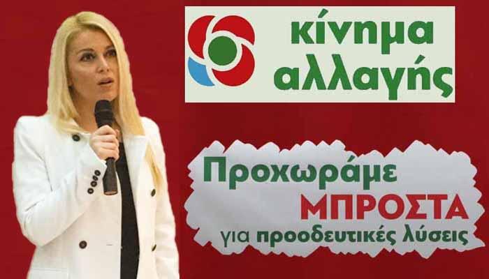 Σοφία Πουλοπούλου*: Ο Τσίπρας επιχειρεί και πάλι να εξαπατήσει τους πολίτες