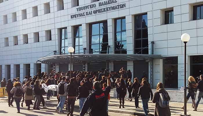 24ωρη απεργία την Παρασκευή των εκπαιδευτικών για το Σύστημα Διορισμών - Στήριξη της 24ωρης από την ΑΔΕΔΥ