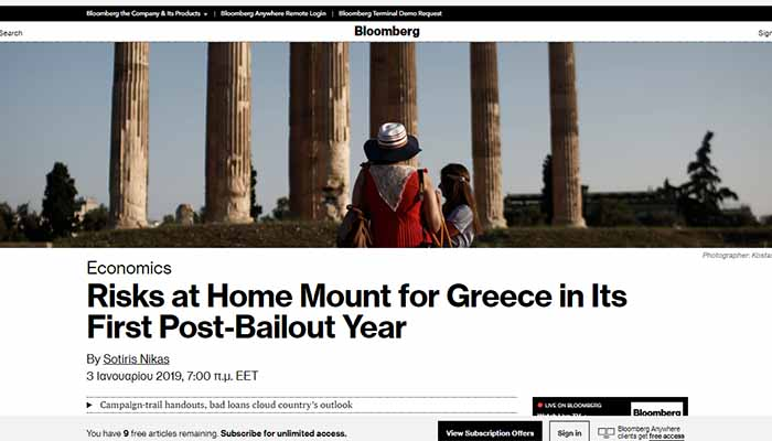 Bloomberg: «Βουνό» τα προβλήματα για την Ελλάδα το 2019