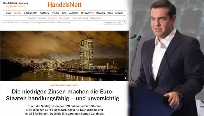 Handelsblatt: Επιεικής η Μέρκελ στον Τσίπρα λόγω του Σκοπιανού