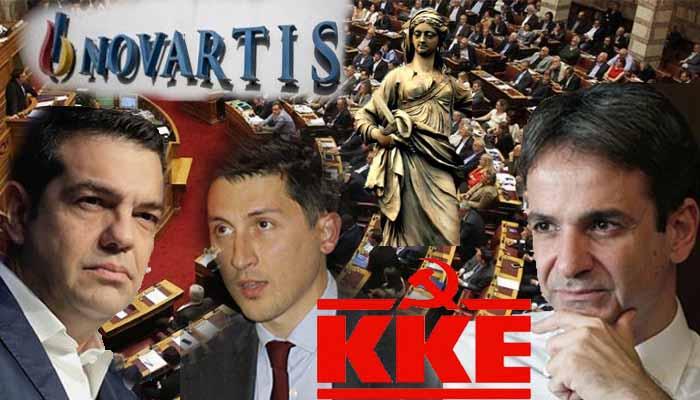 Μητσοτάκης: η Κυβέρνηση επιχειρεί μια θεσμική εκτροπή – Οι αντιδράσεις των κομμάτων