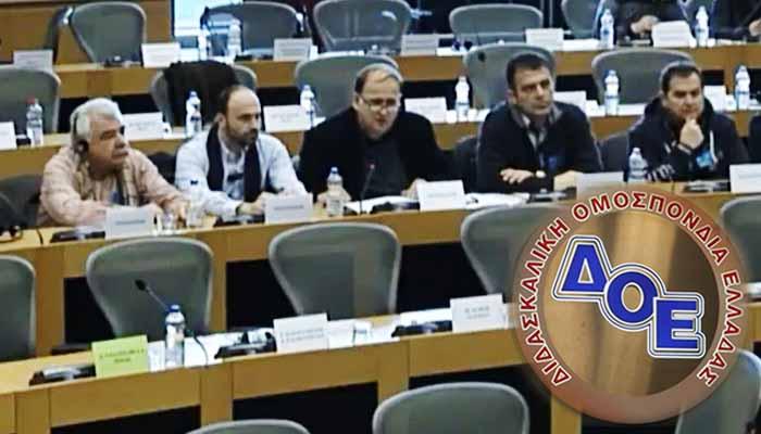ΔΟΕ: Θετικά τα αποτελέσματα από τη συζήτηση της αναφοράς της Δ.Ο.Ε. για μόνιμους στην Επιτροπής Αναφορών του Ευρωπαϊκού Κοινοβουλίου [Βίντεο]