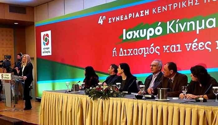 Δημήτρης Στάμου: Συνέδριο ηχηρών μηνυμάτων