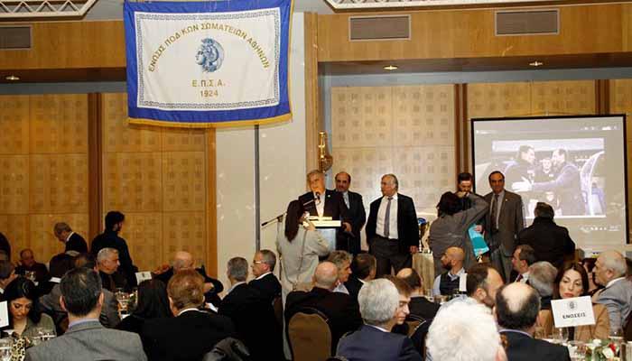 Κοπή πίτας ΕΠΣ Αθηνών παρουσία Μελισσανίδη & Σπανού (Φωτο)