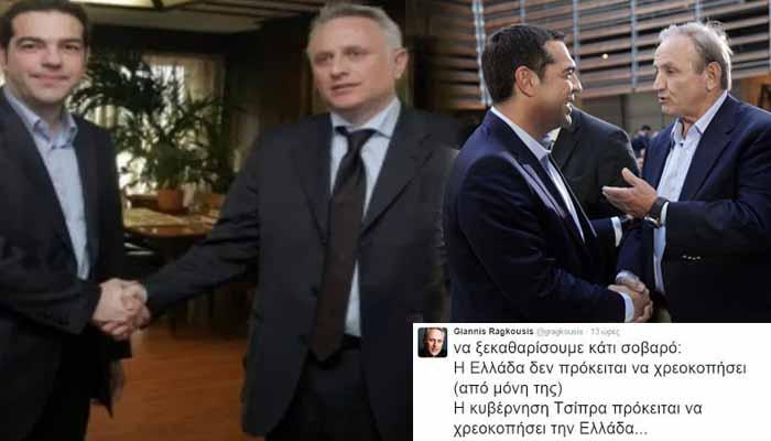 Νίκος Τσούλιας*: Κάποιοι άθλιοι πασόκοι πολιτικοί τρέχουν πίσω από τον ΣΥ.ΡΙΖ.Α.!