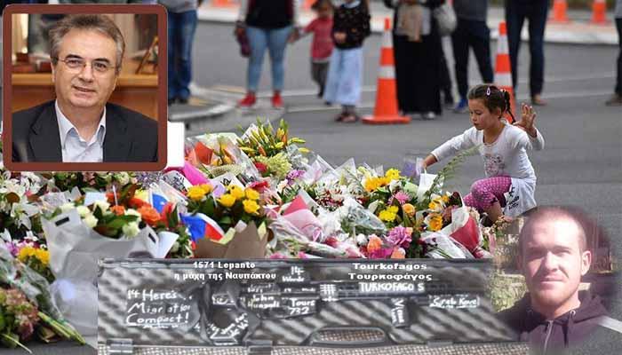 Γιάννης Μαγκριώτης*: Οι δολοφονίες στη Νέα Ζηλανδία μάς θυμίζουν ότι πίσω από την τρομοκρατία υπάρχει ο φασισμός