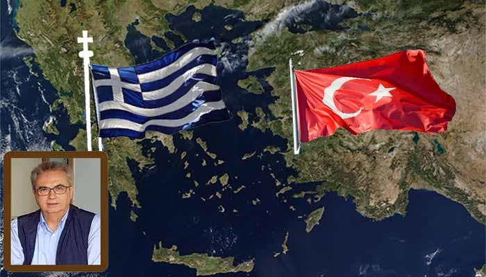 Γιάννης Μαγκριώτης*: Στις ελληνοτουρκικές σχέσεις κάτι δεν καταλαβαίνει καλά η κυβέρνηση