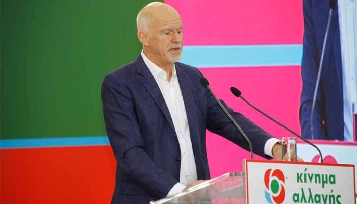 Γιώργος Παπανδρέου στο 2ο Συνεδριο του ΚΙΝΑΛ: Όχι στο δίλημμα ΝΔ ή ΣΥΡΙΖΑ
