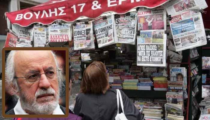 Νότης Μαυρουδής: «Παραδημοσιογραφία» και ζόφος…