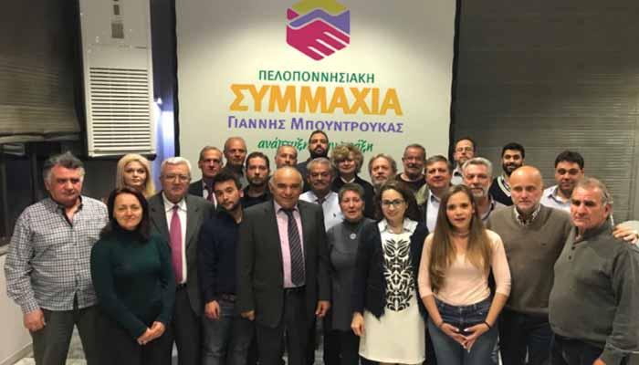 """Αισιοδοξία στην """"Πελοποννησιακή Συμμαχία"""" του Γιάννη Μπουντρούκα για το εκλογικό αποτέλεσμα"""