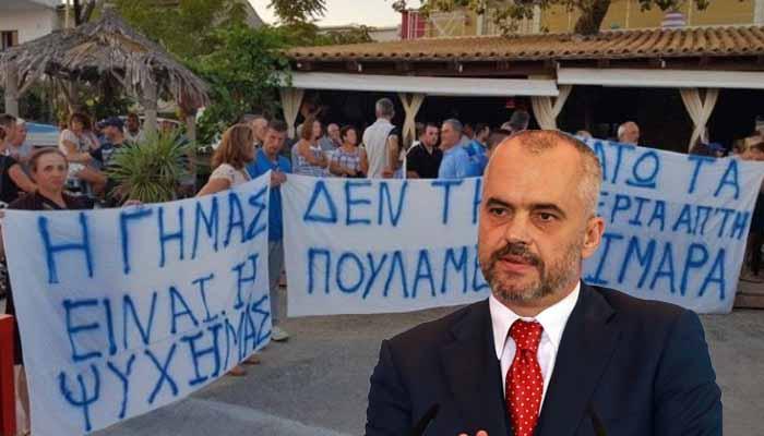 Χειμάρρα: Οι ομογενείς καλούν την ελληνική κυβέρνηση να παρέμβει για να σώσουν τις περιουσίες τους