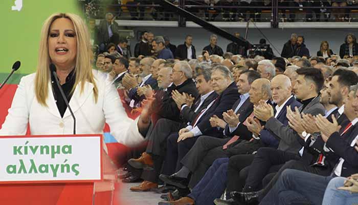 Φώφη Γεννηματά: Το ΚΙΝΑΛ δεν θα συμμετάσχει σε κυβερνήσεις με πολιτικές ΣΥΡΙΖΑ & Ακροδεξιάς