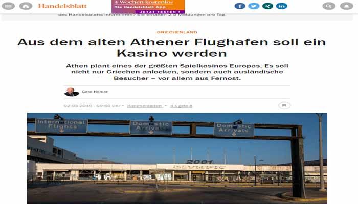Handelsblatt: Το παλιό αεροδρόμιο της Αθήνας πρόκειται να γίνει το Λας Βέγκας της Ευρώπης