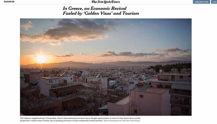 New York Times: Κινέζοι, airbnb, «χρυσές βίζες» και τουρισμός βοηθούν στην οικονομικήανάκαμψη και ανεβάζουν τις τιμές των ακινήτων