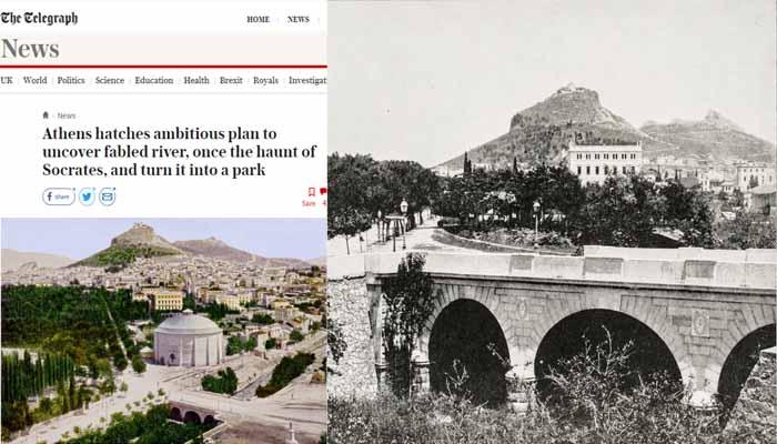 The Telegraph: Θα αλλάξει όψη η Αθήνα με την αποκάλυψη του Ιλισσού ποταμού