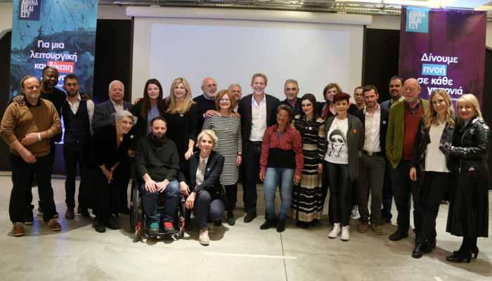 Παύλος Γερουλάνος: Πάμε για την ανατροπή - Ονόματα έκπληξη στους 23 υποψήφιους δημοτικούς συμβούλους που παρουσίασε