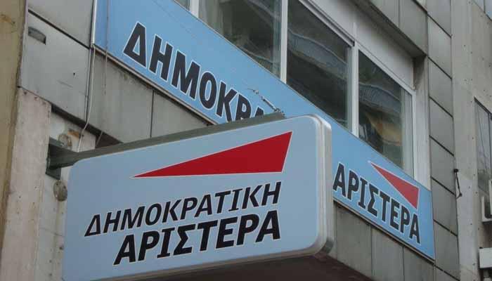 Αποχωρούν στελέχη της ΔΗΜΑΡ λόγω της σύμπλευσής με τον ΣΥΡΙΖΑ