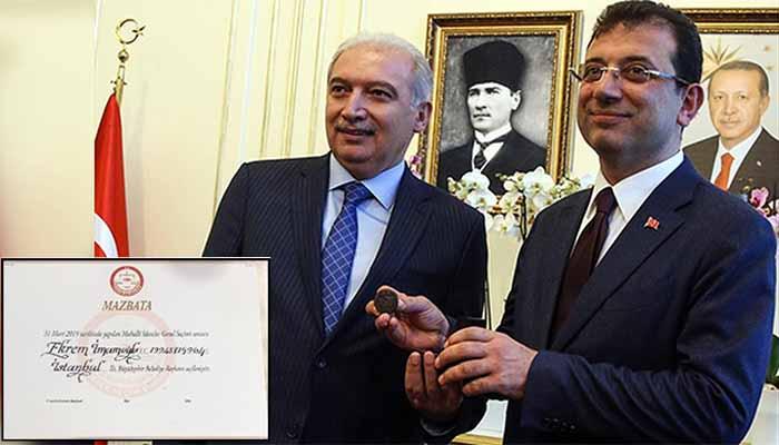 Οριστικά Δήμαρχος Κωνσταντινούπολης ο Ιμάμογλου – Τελικά έχασε ο Ερντογάν