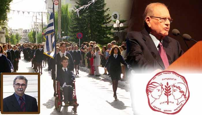 Γιάννης Κουμέντος: Το Υπουργείο Παιδείας, τα περί Ειδικής Αγωγής και πως χειρίσθηκε τον μαθητή Κυμπουρόπουλο