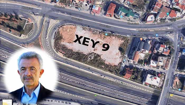 Χαλάνδρι: Παρέμβαση του υπ. Δημάρχου Παναγιώτη Βάσιου για το ΧΕΥ 9